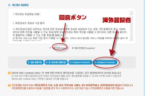 2010-04-01 20-00-27.jpg