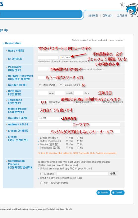 2010-04-01 20-19-05.jpg