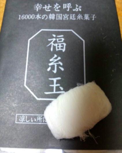 DVC00359.jpg