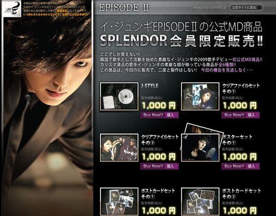 ep2MD購入画面.jpg