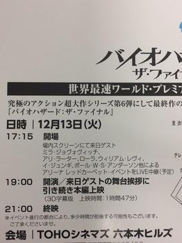 IMG_4163.JPG