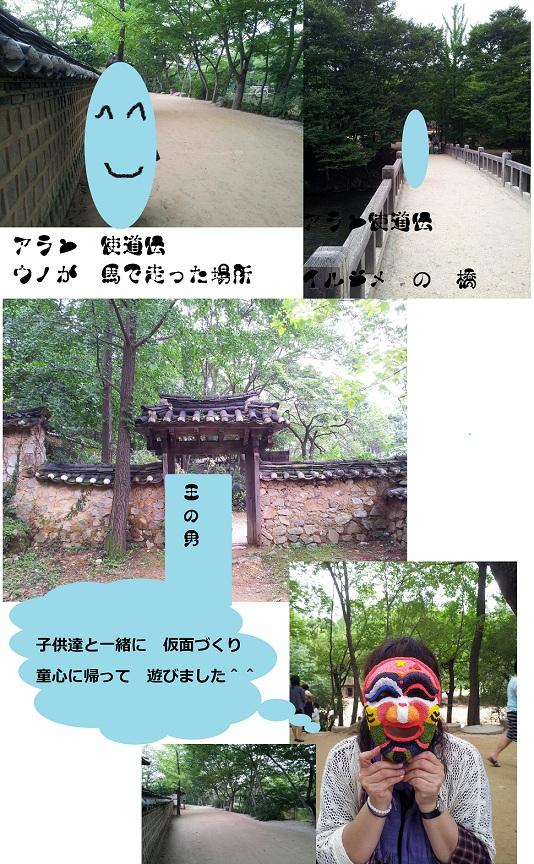 minnzoku-p.jpg