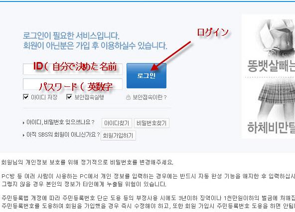 2010-03-09 23-01-29.jpg
