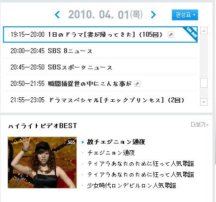 2010-04-01 19-37-40.jpg