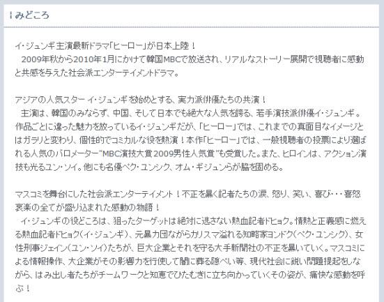 2010-07-28 20-17-10.jpg