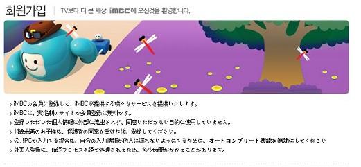 mbc-2.JPG